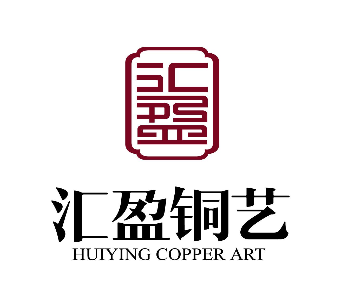 佛山市南海区裕庭金属制品有限公司Logo