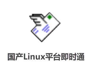 杭州恒创计算机软件有限公司
