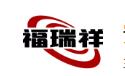 安平縣艾瑞金屬絲網有限公司Logo