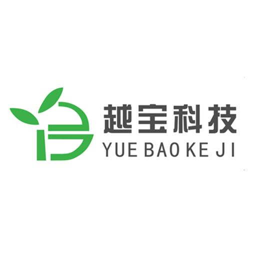 河南越寶生物科技有限公司Logo