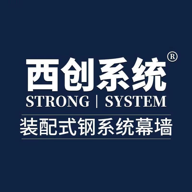 西創系統Logo