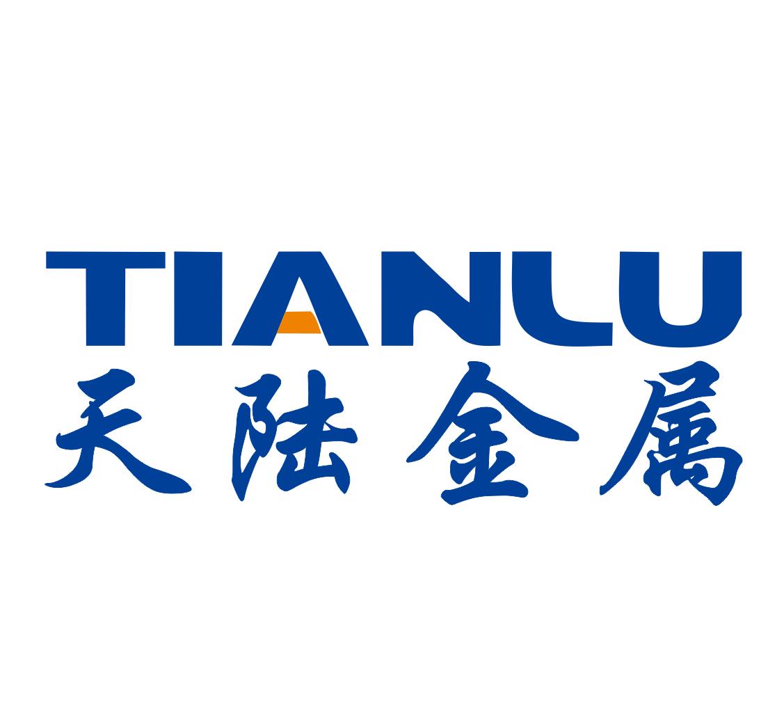 東莞天陸金屬材料有限公司Logo