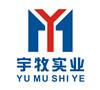 上海宇牧實業有限責任公司Logo