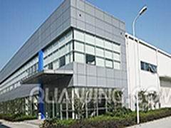 杭州慧海化工有限公司