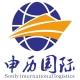 上海申歷進出口有限公司Logo