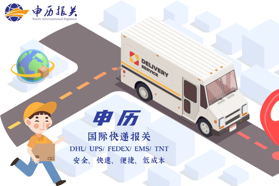 上海申歷進出口有限公司