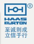 哈斯伯頓智能科技(上海)有限公司Logo