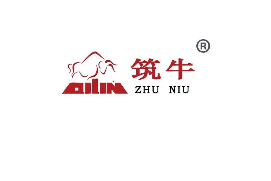 筑牛牌灌漿料砂漿生產廠家(河北保定廠)Logo