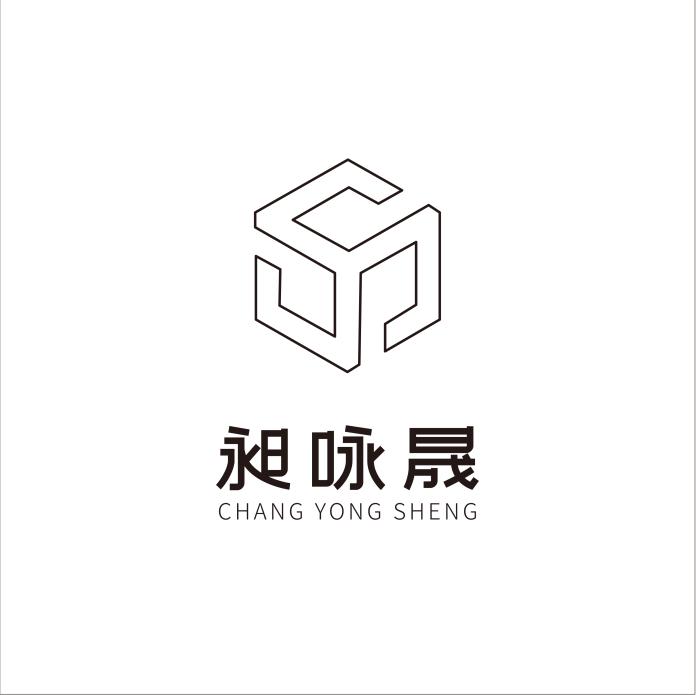 河北昶詠晟新材料科技有限公司Logo