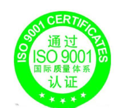 內蒙古賽納斯管理體系認證技術有限公司