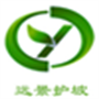 禹城市遠景護坡材料有限公司Logo