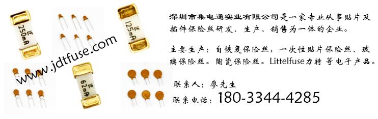 深圳市集电通实业有限公司x销售部门