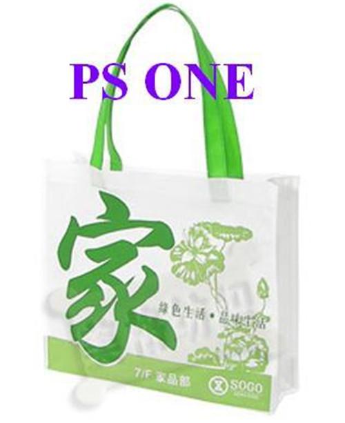 长治双肩背包厂家礼呈尊悦北京双肩背包环保袋批发网手指环保袋帆布包