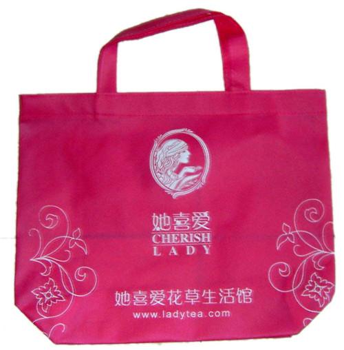 曲阜双肩背包厂家礼呈尊悦北京双肩背包厂家环保袋生产过程图环保袋帆布批发
