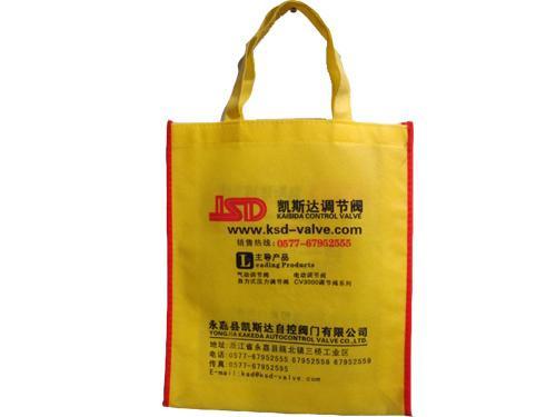 双肩背包买尊悦北京双肩背包关于环保袋的调查报告礼品环保袋 定制