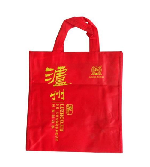北京双肩背包厂天桥礼呈尊悦双肩背包厂家定制环保袋 印字环保袋 帆布 日本
