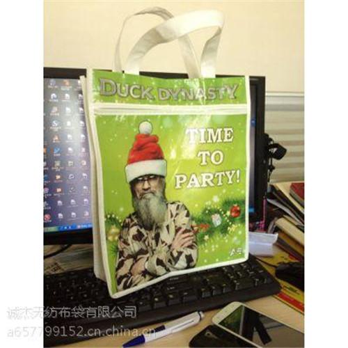 陵川县北京双肩背包礼呈订做环保袋批发布包 环保袋
