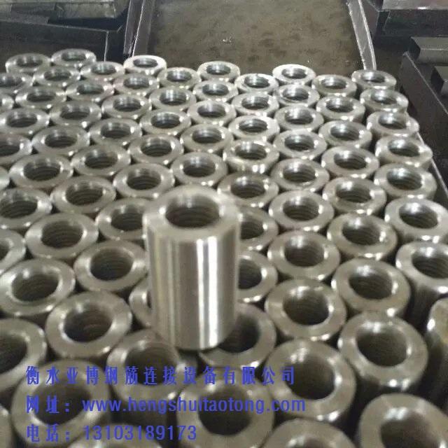 锡林郭勒盟16-32钢筋连接套筒|钢筋直螺纹套筒|钢筋套筒