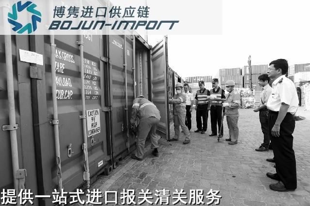 造粒机进口报关|代理|清关|关税-博隽进口商检报关进出口报关代理清关通关