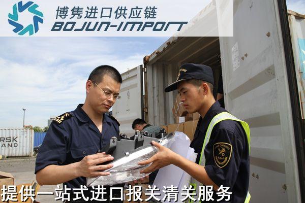 镀膜机进口报关|代理|清关|关税-博隽进口商检报关进出口报关代理清关通关