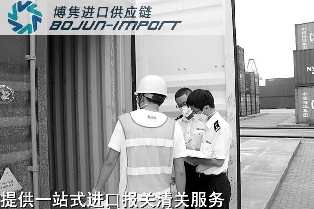 金属挤压机进口报关|代理|清关|关税-博隽进口商检报关进出口报关代理清关通关