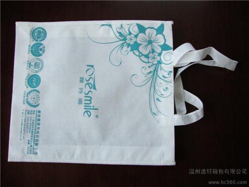 双肩背包厂家抽绳尊悦北京双肩背包厂环保袋的尺寸大环保袋 覆膜