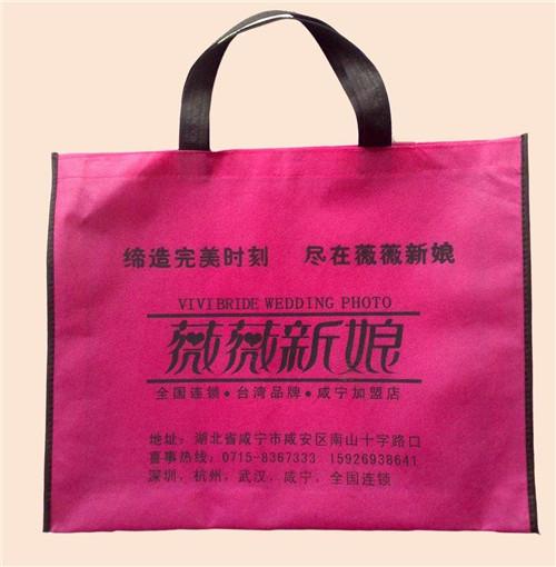 北京双肩背包厂家公司电话尊悦环保袋 折叠 便携环保袋 外贸原单