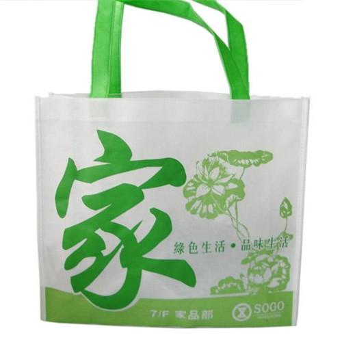 双肩背包厂家那家诚信礼呈尊悦北京双肩背包厂家全棉折叠环保袋环保袋印