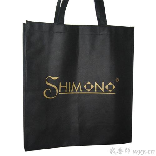 北京双肩背包厂家商量价格尊悦郴州环保袋定做环保袋 折叠 色丁布