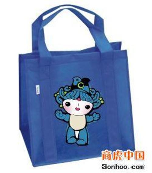 双肩背包厂家不错礼呈尊悦北京双肩背包厂曲靖环保袋制作服装环保袋价格