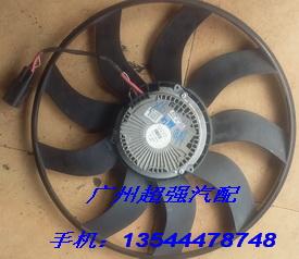 宝马X5 E70 X6 E71 电子扇电机 水箱 起动机