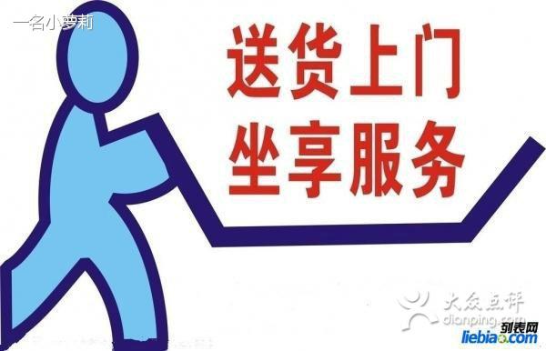 北京到江夏区回程车, 货物运输