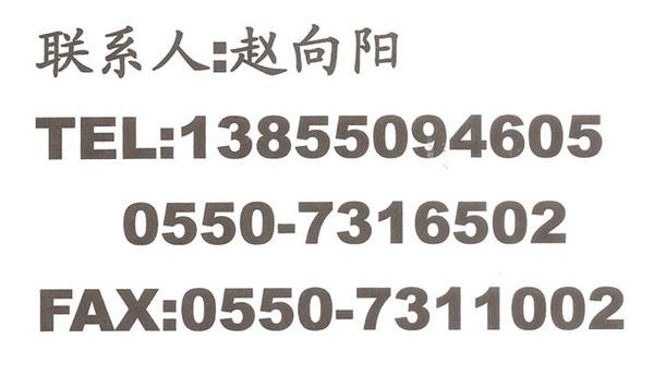 转速表XJP-42A蓝宇研发XJP-15XJP-42B
