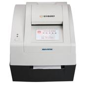 供郑州新北洋BST-2008E身份证复印纸碳带河南量大从优