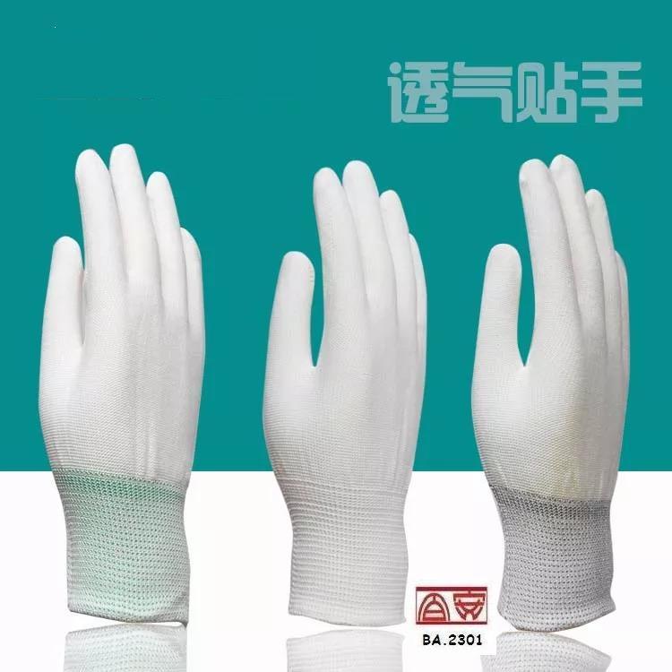 内销白色PU涂层手套