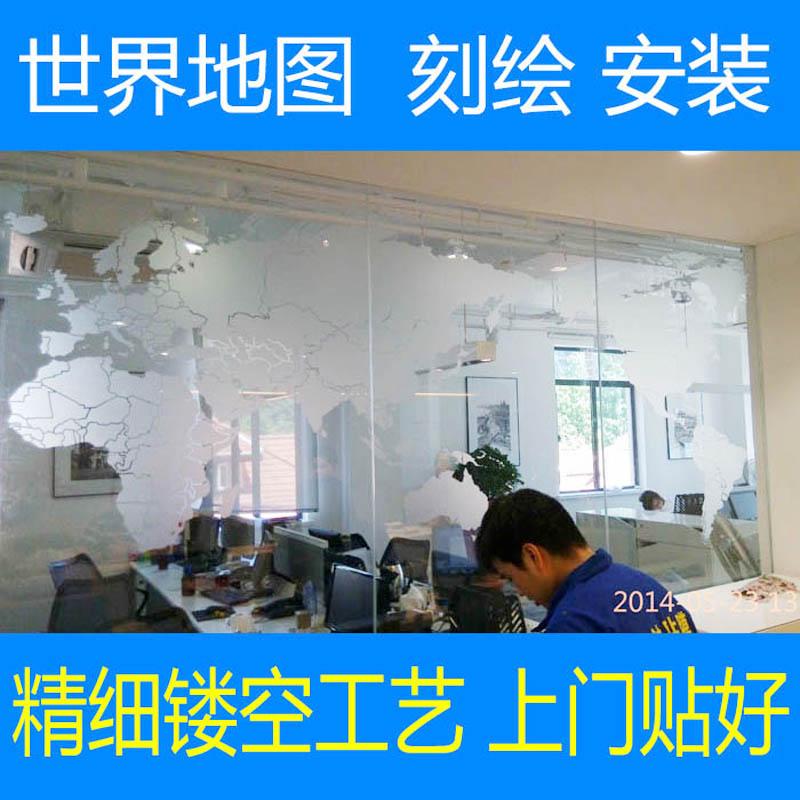 上海玻璃贴膜安装公司