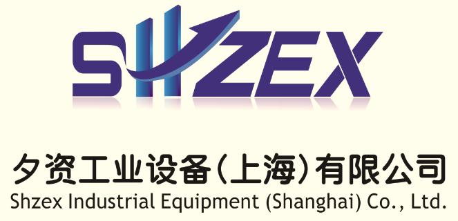 夕资工业设备(上海)有限公司
