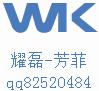 鄭州耀磊科技有限公司
