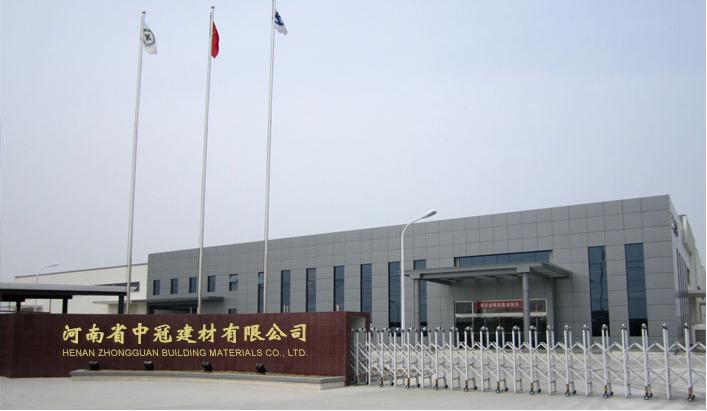 河南省中冠建材銷售有限公司