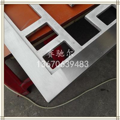 运城市铝板雕刻屏风隔断 铝材镂空花格