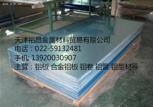 绥化0.5mm保温铝卷厂家现货销售合金铝板铝管