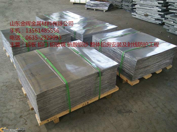 辽阳0.5mm保温铝皮每平方价格保温铝板花纹铝板铝瓦