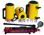 手动泵品牌_手动泵配件_手动泵价格