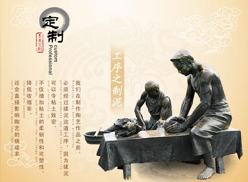 景德镇市合元陶瓷有限公司
