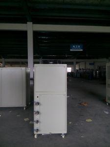 滨州冷水机_滨州冷水机厂家_滨州冷水机生产厂家