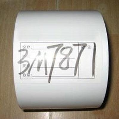 广东深圳3M7871标签鑫福昇公司代理3M标签3M胶带