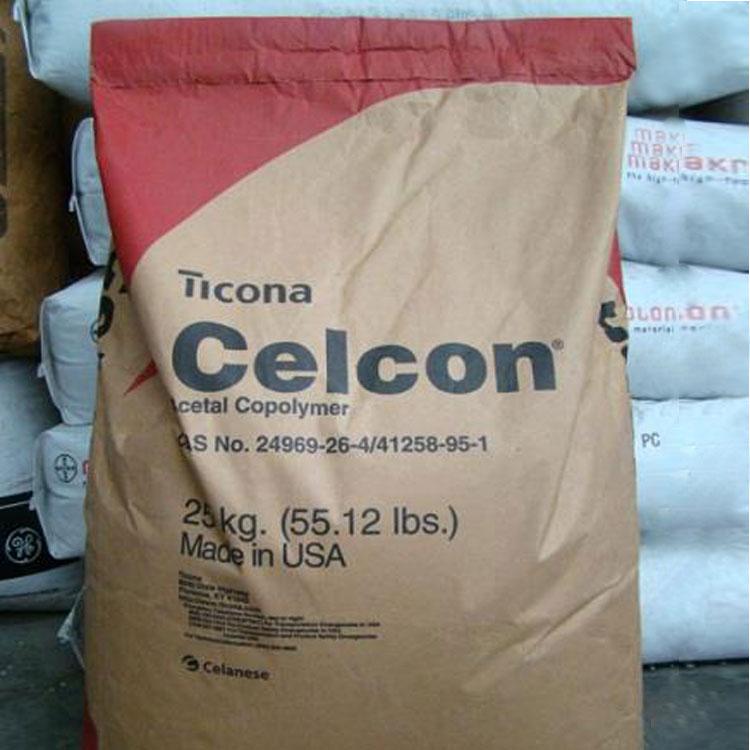 POM C9021M耐磨树脂耐磨POM