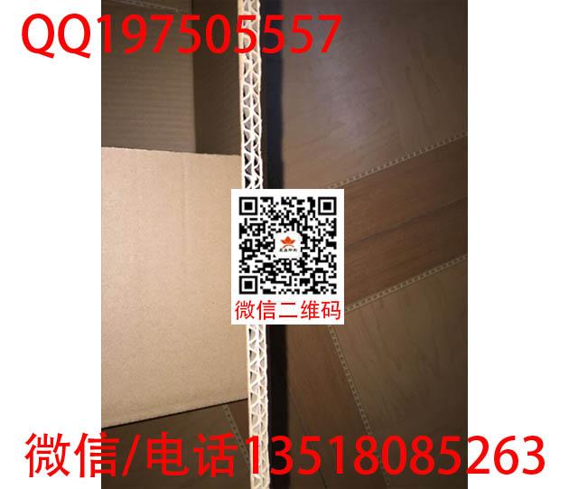 三亚瓦楞纸纸箱供应商 海口服饰包装纸箱批发价发货纸箱外包装纸箱服装包装纸箱