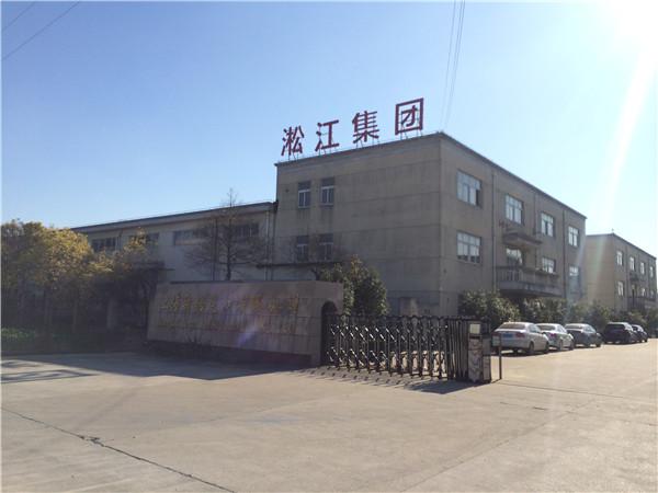 上海淞江减震器集团有限公司