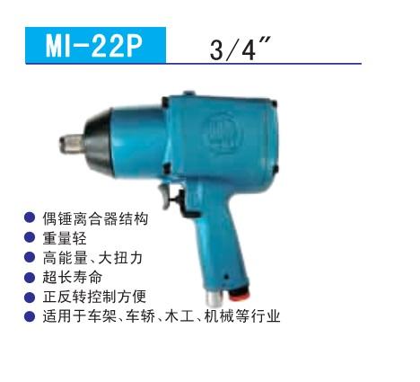 武汉杜派工业级冲击扳手供应商气动工具电动工具五金工具